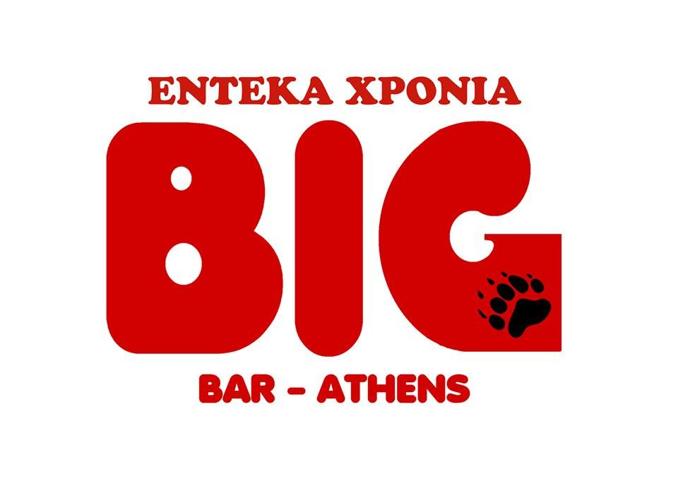 big-bar-athens.jpg