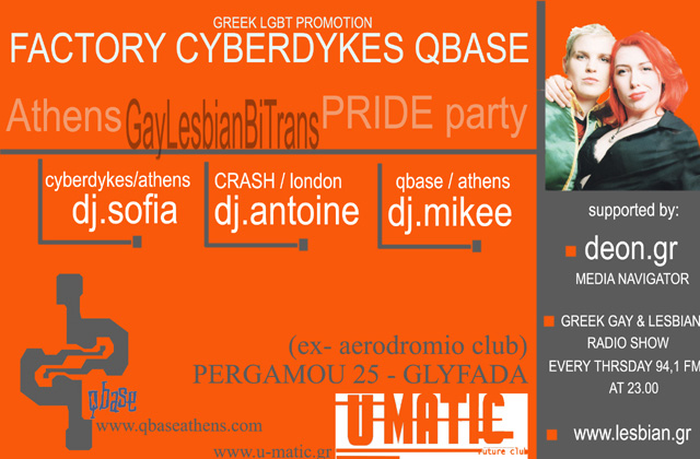 Athens Pride Party 2001 Dj. Antoine from London Crash Club