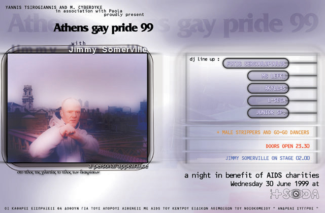 Athens Pride Party 1999 with Jimmy Somerville @ Plus Soda