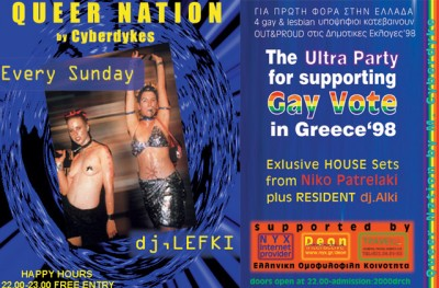 Gay Vote Party Athens 1998