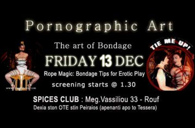 Pornographic Art Party - Kinky Fridays at Spices Club