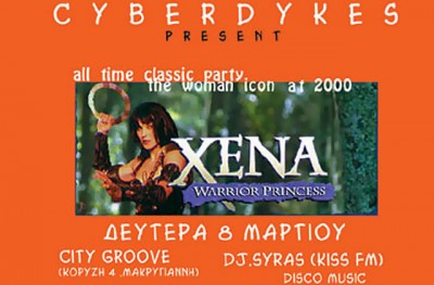 Cyberdykes Xena Party Womens Day