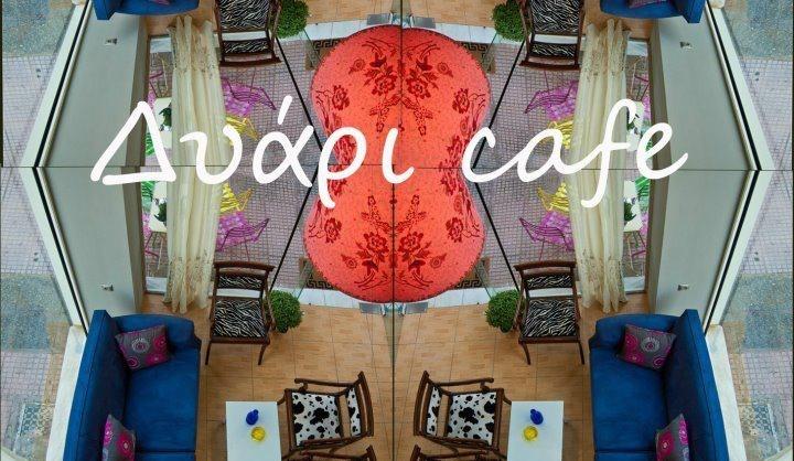 dyari-cafe.jpg