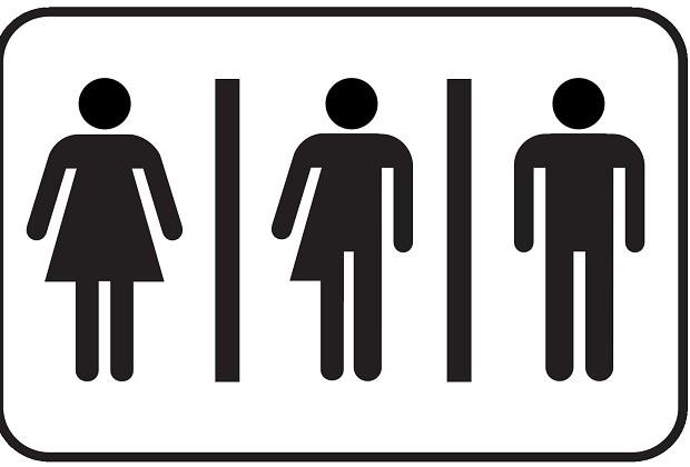 Διεμφυλικά Άτομα και Αναγνώριση της Ταυτότητας Φύλου