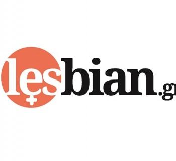 lesbian_logo