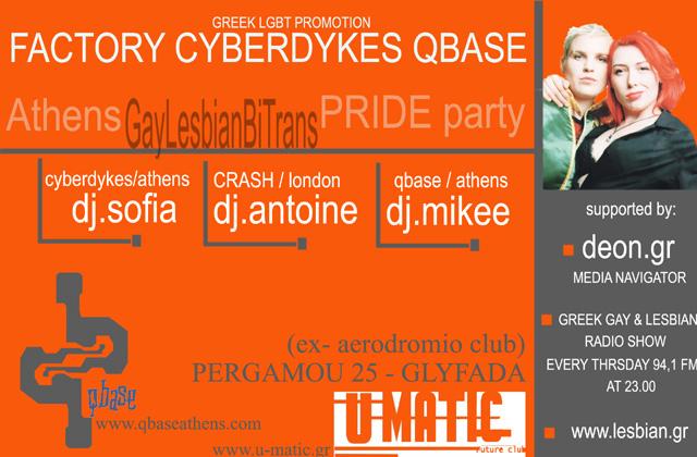 Athens Pride Party 2001 Dj. Antoine from London Crash Club