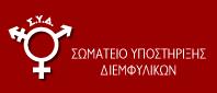 logotypo-gtsa-ceb1cebdcf84ceafceb3cf81ceb1cf86cebf