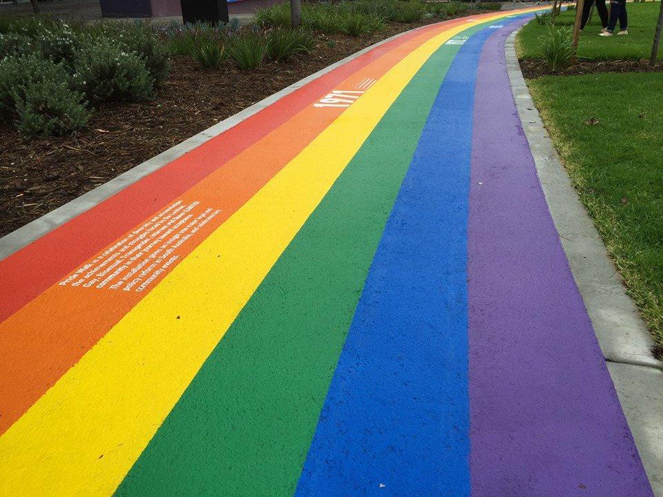 Rainbow δρόμος