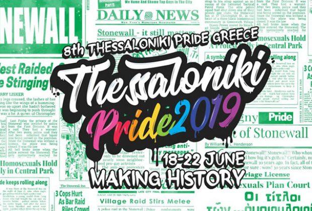 pride-2019