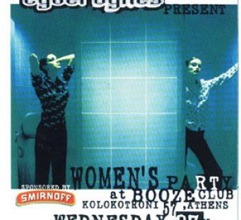 Το flyer των Cyberdykes Party στο Boooze το 1996